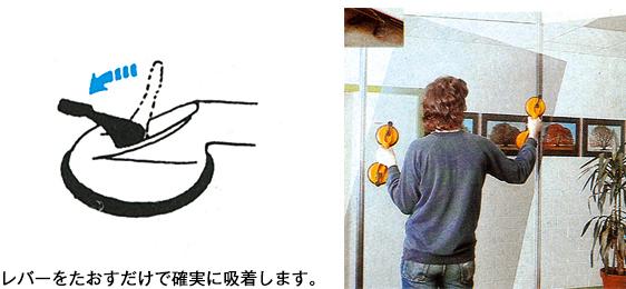三木ネツレン|サクションリフター(吸着盤)ND-1使用例