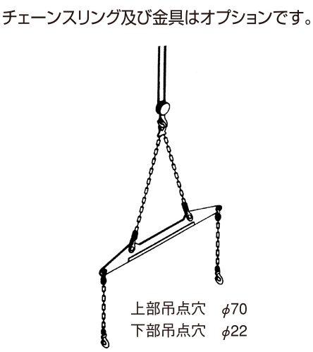 三木ネツレン ハッカー(フック)S-SY型 オプション品